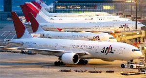 Janppan airline